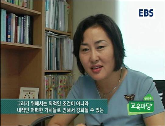 2010년 08월 03일 EBS 생방송 교육마당_청소년 외모집착 이유와 해결방안 인터뷰1_로고.jpg