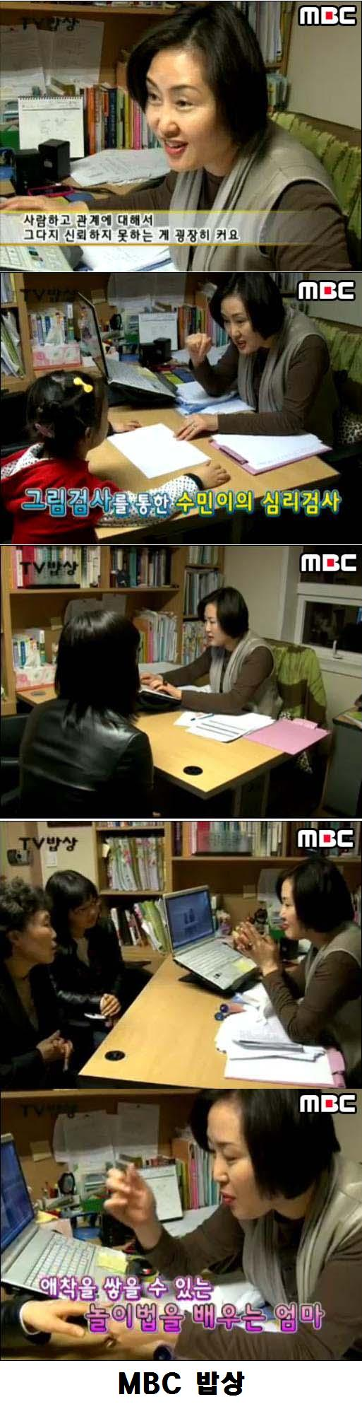 MBC 밥상.jpg