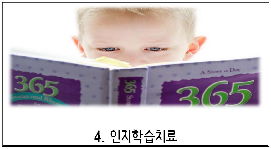 제목5 인지.PNG