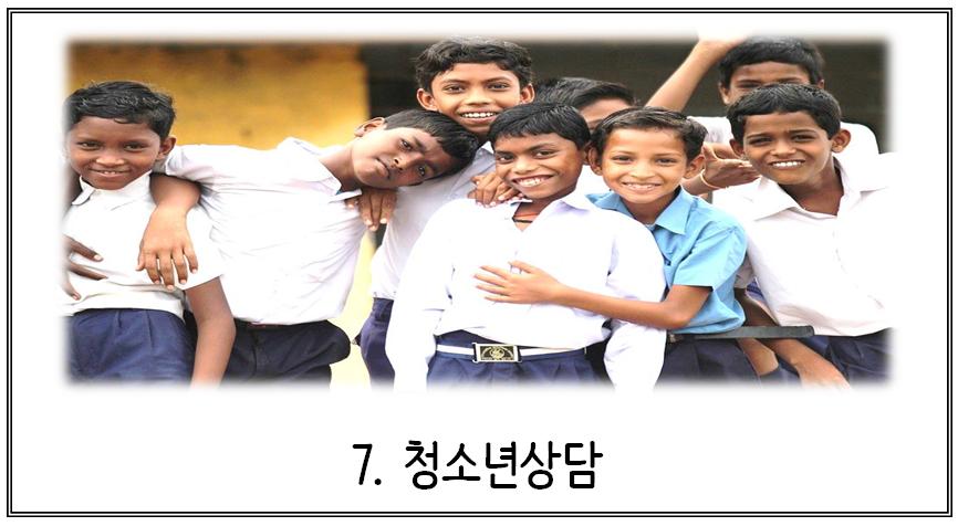 제목7 청소년.PNG