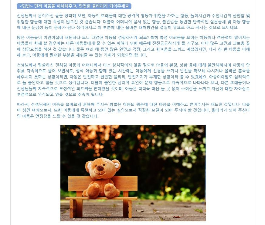 웹진5.jpg