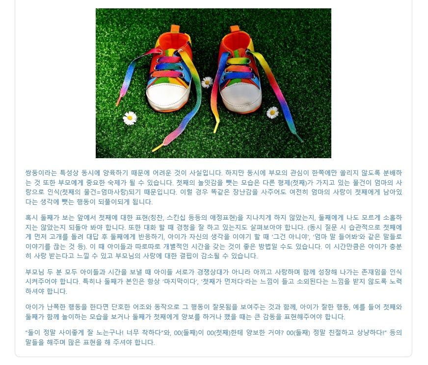 웹진3.jpg