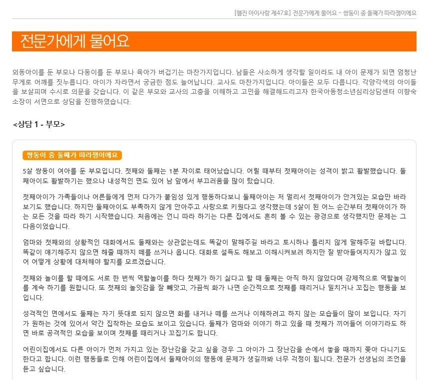 웹진1.jpg