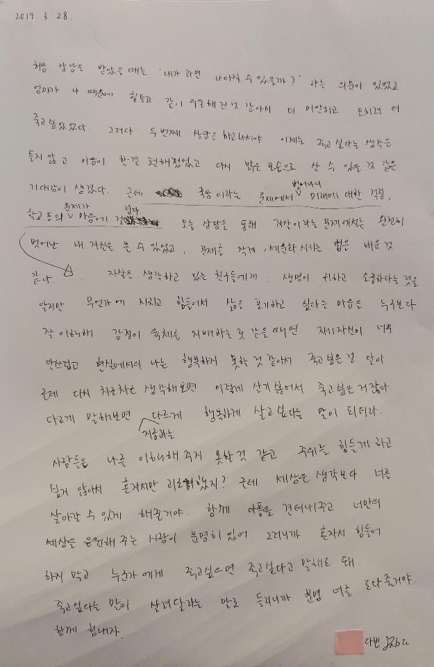 손다빈_후기.jpg